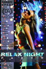 RELAX NIGHT PARTY