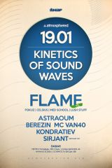 KINETICS OF SOUND WAVES feat. FLAME (SPB.)